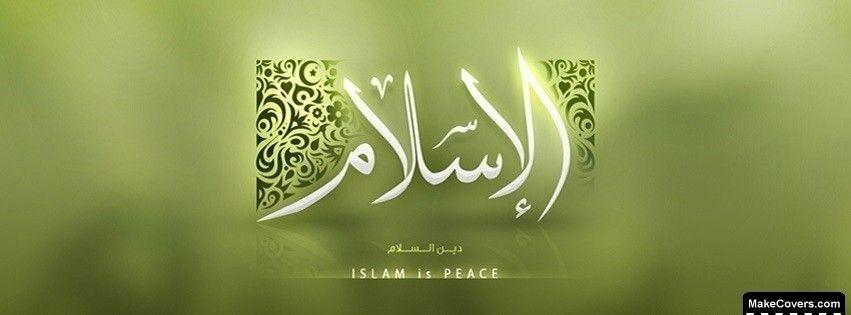 Islam Is Peace Facebook Covers Facebook Timeline Covers Timeline Covers Facebook Cover