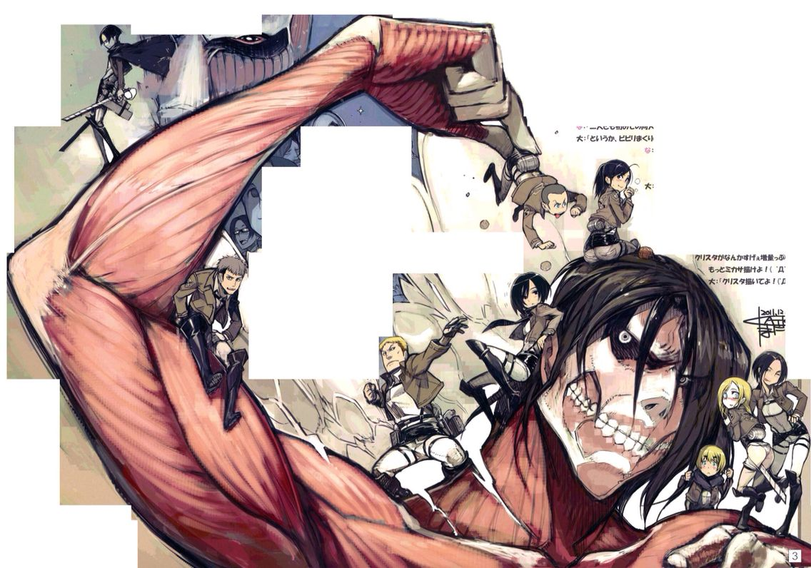But i dont wanna get off yet attack on titan pinterest eren and destruction attack on titan voltagebd Image collections