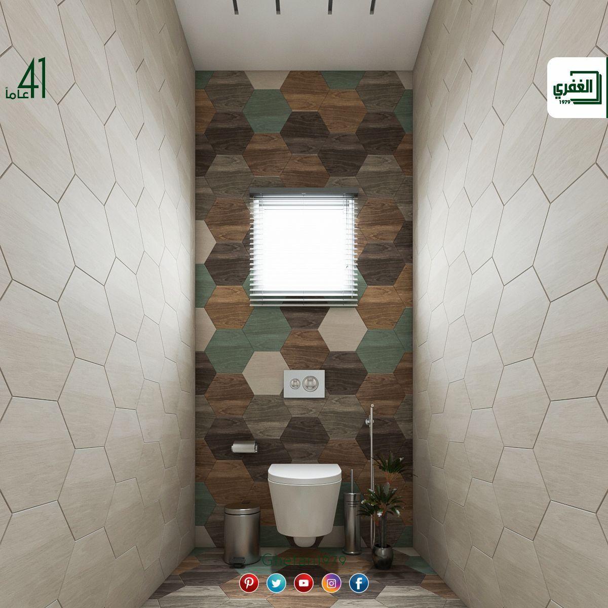 بورسلان أسباني ديكور سداسي للاستخدام داخل الحمامات المطابخ اماكن اخرى للمزيد زورونا على موقع الشركة Https Www Ghefari Com Instagram Posts Toilet Bathroom