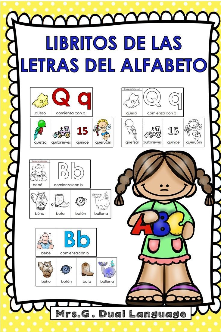 Alphabet Beginning Sounds Flip Books in Spanish Libritos