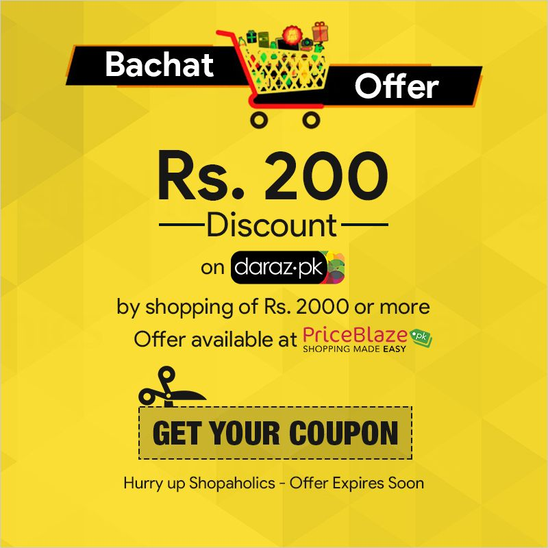 Smart shoppers use priceblaze to get coupn codes daraz smart shoppers use priceblaze to get coupn codes daraz coupon code pakistan avail best deals today fandeluxe Choice Image