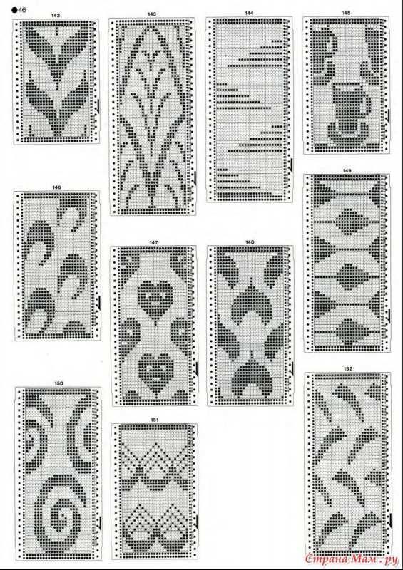 Mnemosina.ru :: Тема: Перфокарты (16/26)   Машинное вязание ...