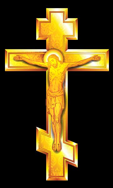 Gallery Recent Updates Clip Art Gold Cross Free Clip Art