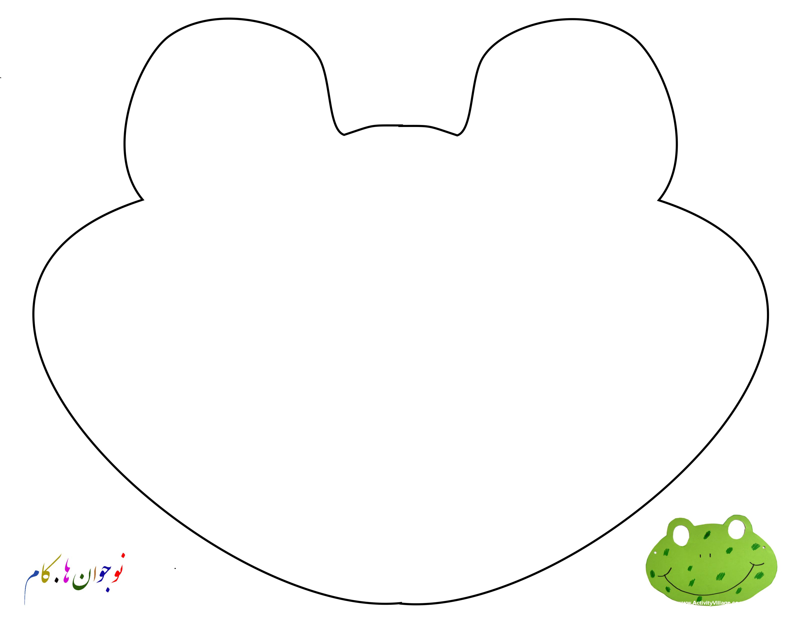 Free Frog Mask Template