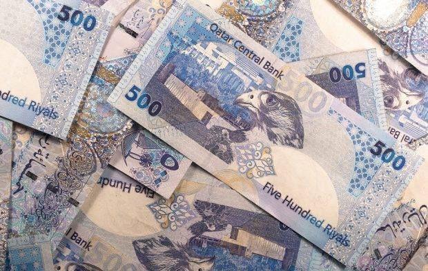 وقف التعامل بالريال القطري في عدد من البنوك البريطانية الريال القطري أ Commercial Bank Money Investing