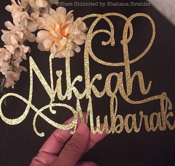 Shadi Mubarak Cake