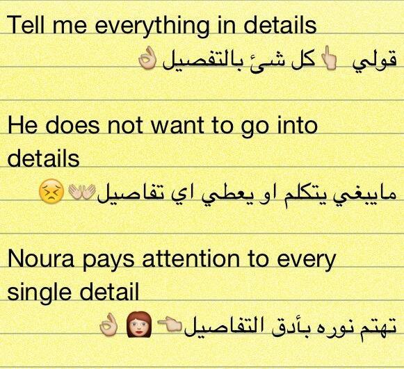 تعلم الانجليزيه معي On Twitter Learn English Learning Languages Learning Arabic