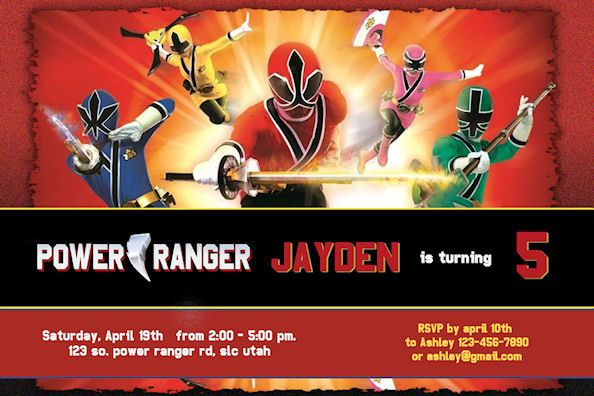 Power Rangers Invitation Printable Power Rangers Birthday Party – Power Ranger Party Invitations