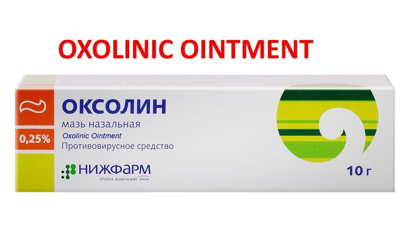 Oxolinic ointment: reviews on the application. Oxolinic ointment for warts, papillomas and warts 58