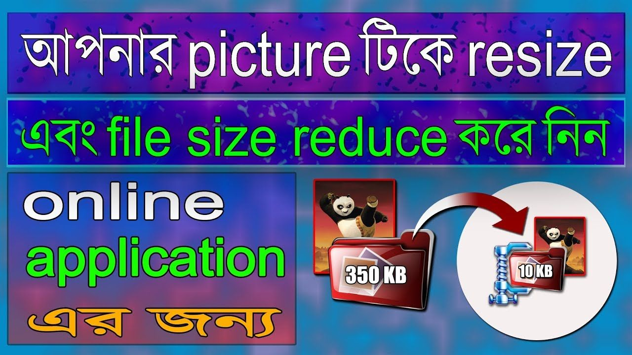 6ff85e6a2adb380a78f5609c1010f8fd - How To Reduce Photo Size For Online Application