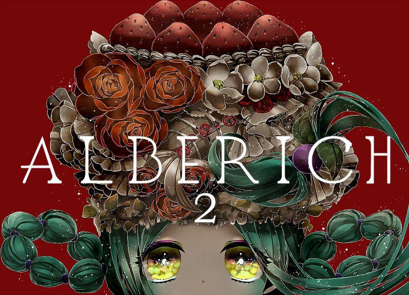 ALBERICH2 [1]