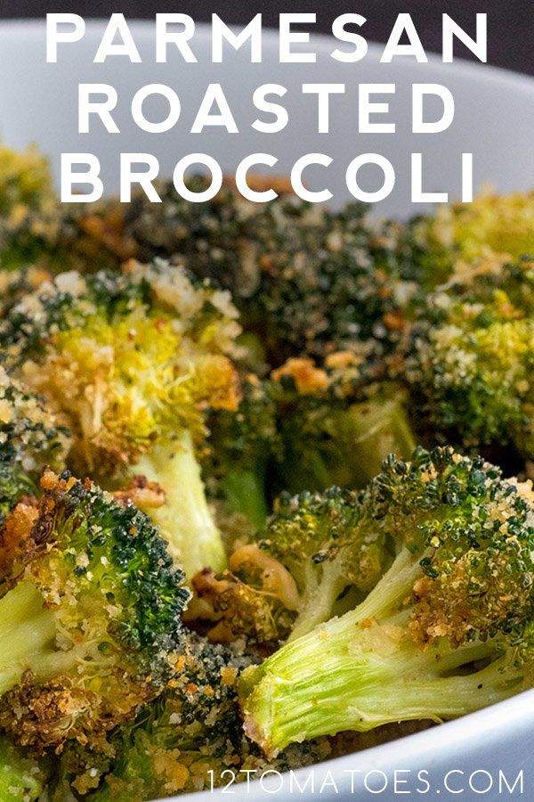 Parmesan Roasted Broccoli is the perfect roasted vegetable