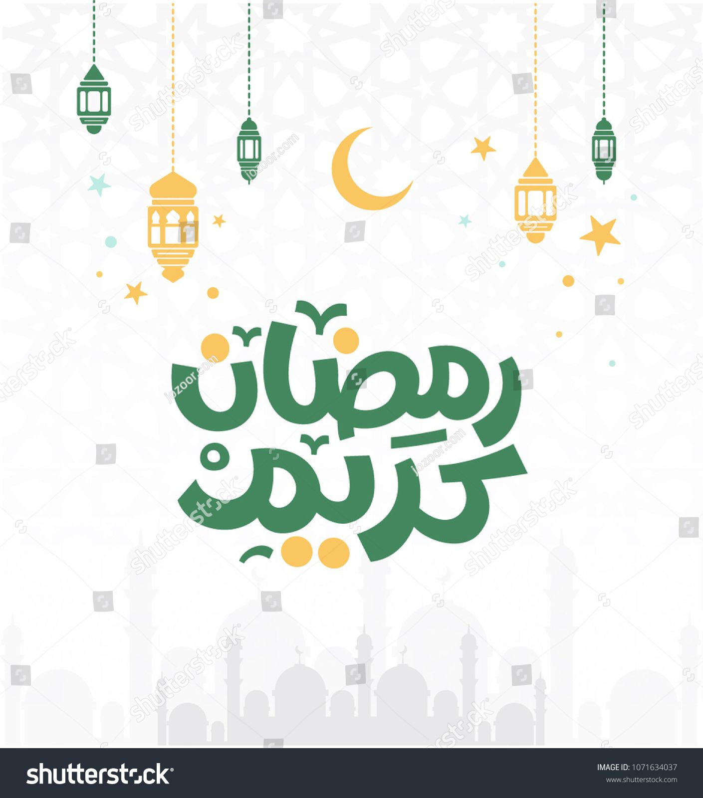 Ramadan Kareem Greeting Card Ramadan Mubarak Translated Happy And