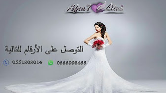 3 زفة عريس Youtube Wedding Dresses Wedding Dresses