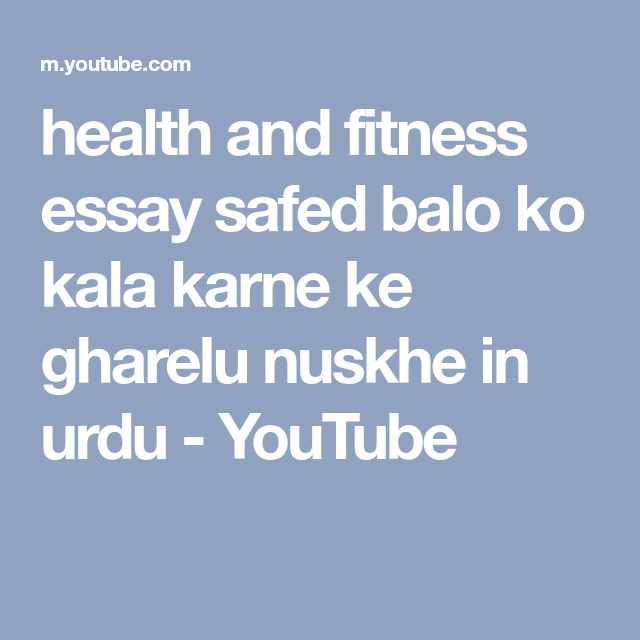 Health And Fitness Essay Safed Balo Ko Kala Karne Ke Gharelu Nuskhe  Health And Fitness Essay Safed Balo Ko Kala Karne Ke Gharelu Nuskhe In Urdu   Youtube