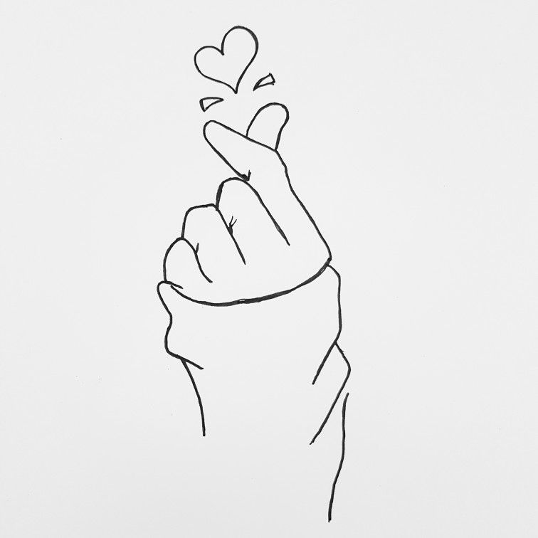 Hand Fingers Heart Love Art With Images Love Heart Drawing