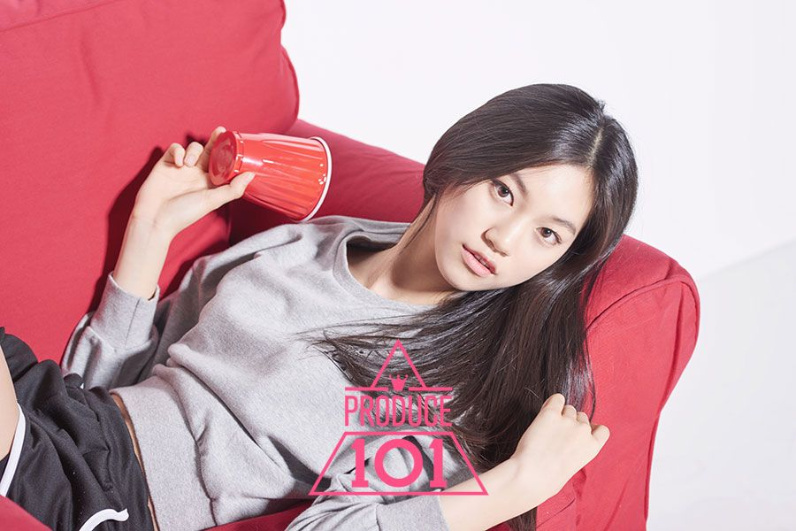 Kim Do Yeon Produce 101