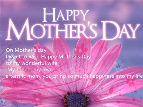 check out the special mothers day quotes from husband to wife share