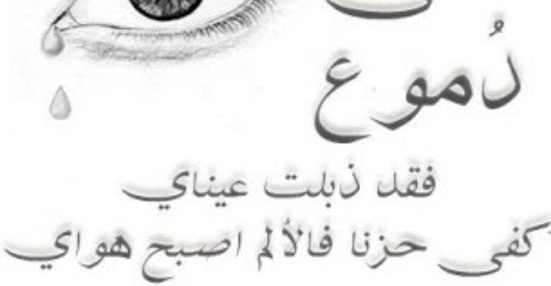 10 رسائل عتاب على الحبيب انتقي منها ما يعجبك In 2021 Arabic Calligraphy Calligraphy