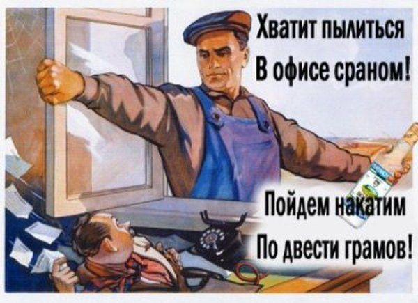 РФ в очередной раз использовала инструменты Интерпола для политических преследований граждан Украины, - Аваков - Цензор.НЕТ 4101