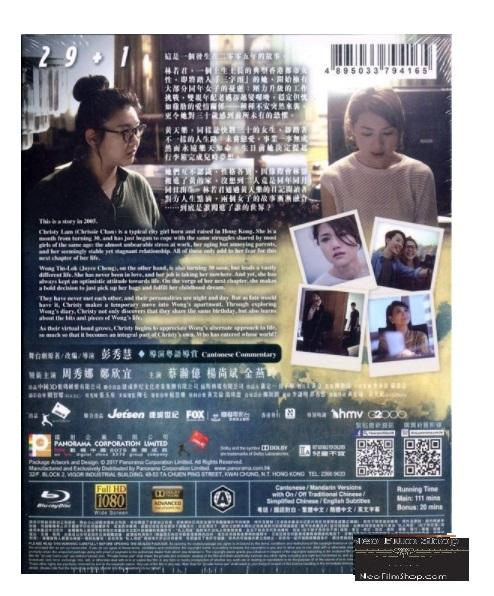 Coleton Ray Actor Home: 29+1 (2016) (Blu Ray + OST+ Keyholder + Booklet Gift