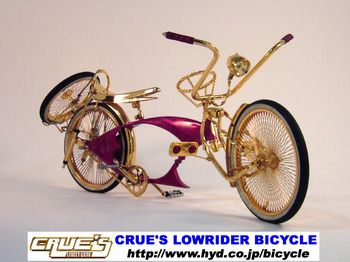 Rakuten 20 Inches Of Cruise Lowrider Bicycle Gold Combination West Coast