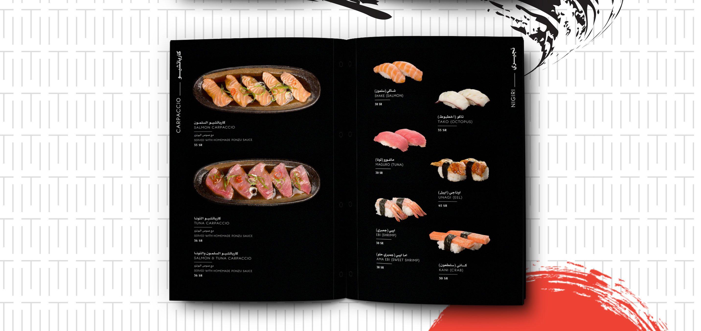 Tokyo Restaurant Riyadh New Menu Google Search Tokyo Restaurant New Menu Restaurant