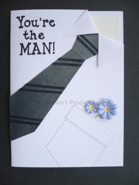 Youre The Man Would Make A Great Guy Birthday Card Or Fathers Day