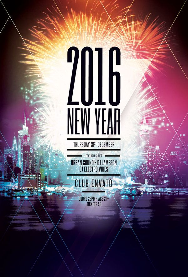 2017 New Year Flyer Template – New Year Poster Template