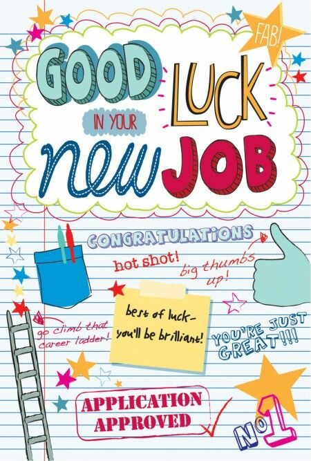 Good Luck In Your New Job Martina Hogan New Job Wishes Good Luck New Job Good Luck Quotes