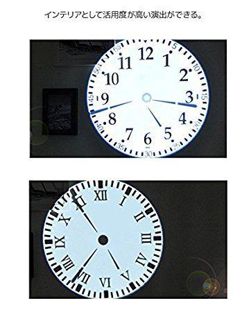 Amazon プロジェクター時計 プロジェクション クロック おしゃれ