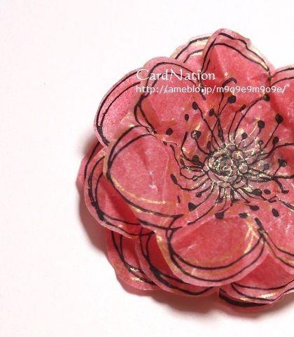 3D paper flower