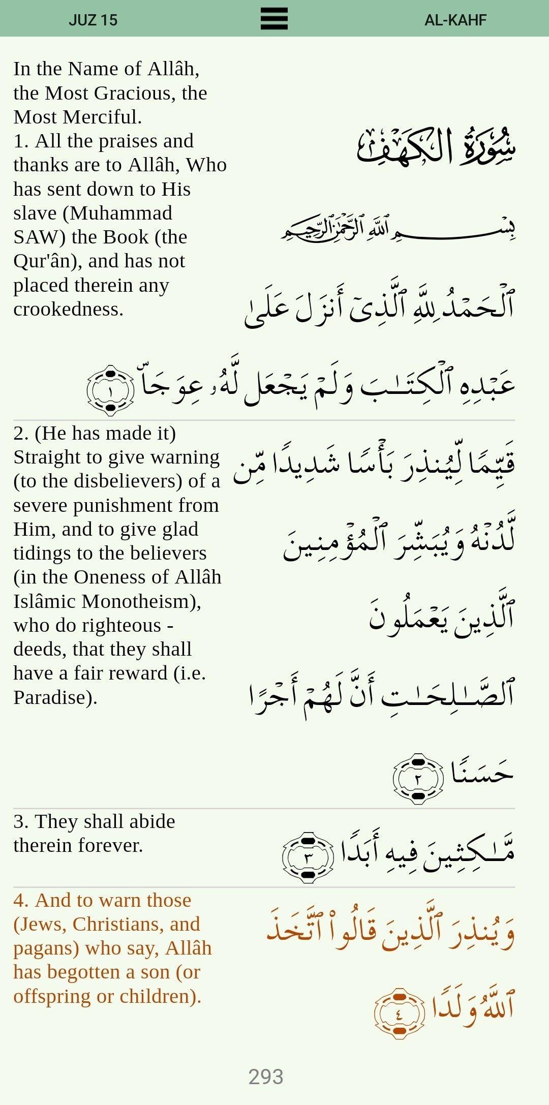 Pin By The Noble Quran On Surat Al Kahf Quran Friday Quran Al Kahf Gracious