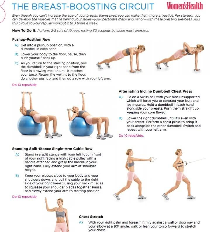 Enhance Breast Size with Breast Boosting Circuit Workout