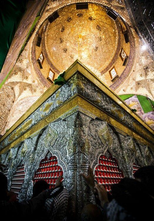Imam Hussein Karbala Iraq Iraq Stark