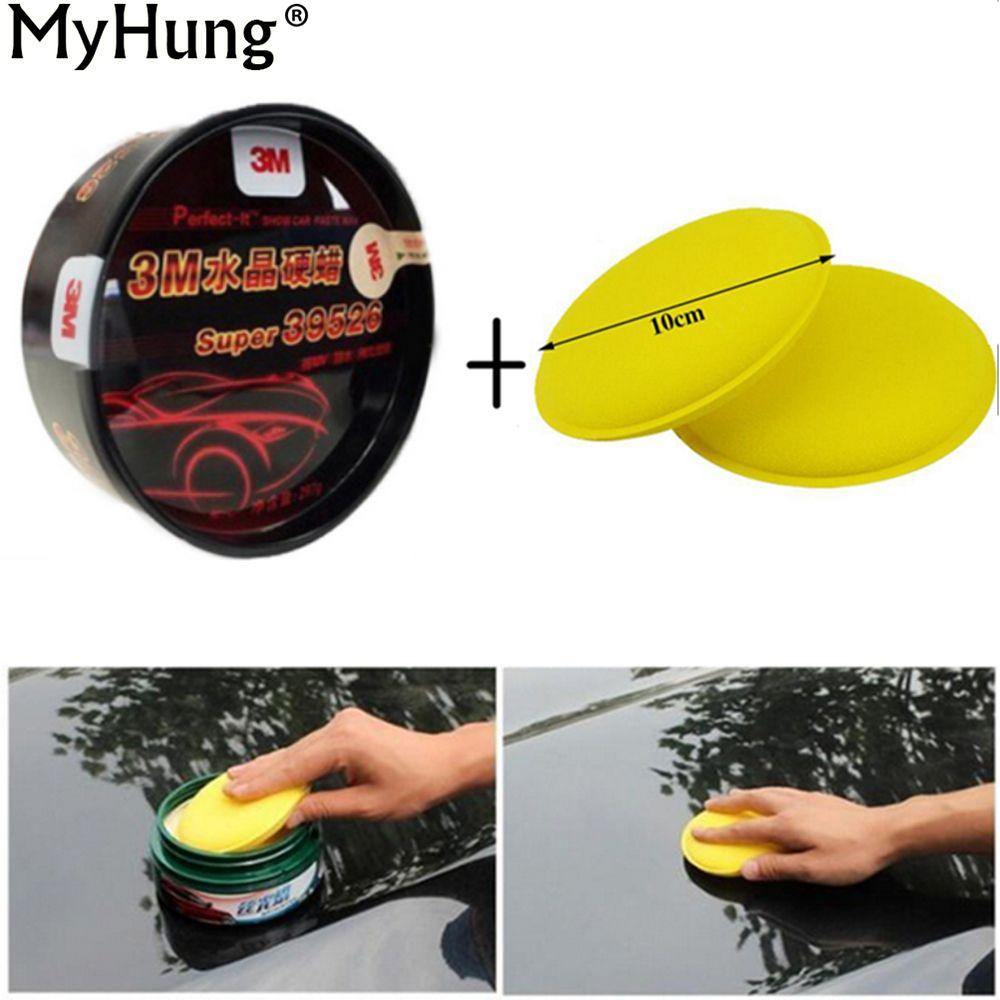 Pin Di Car Wash Maintenance