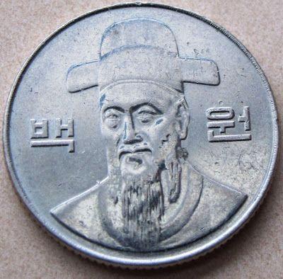 Coined For Money Coins Coin Collecting Korea