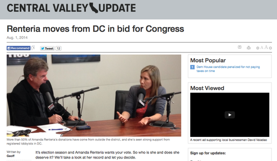 NRCC launches faux news, because Fox News isn't fake enough for them