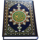 Download Al Quran MP3 (Full Offline) #Al Quran MP3 (Full