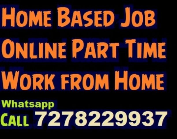 Part Time Home Based Job. Use Laptop / Computer With