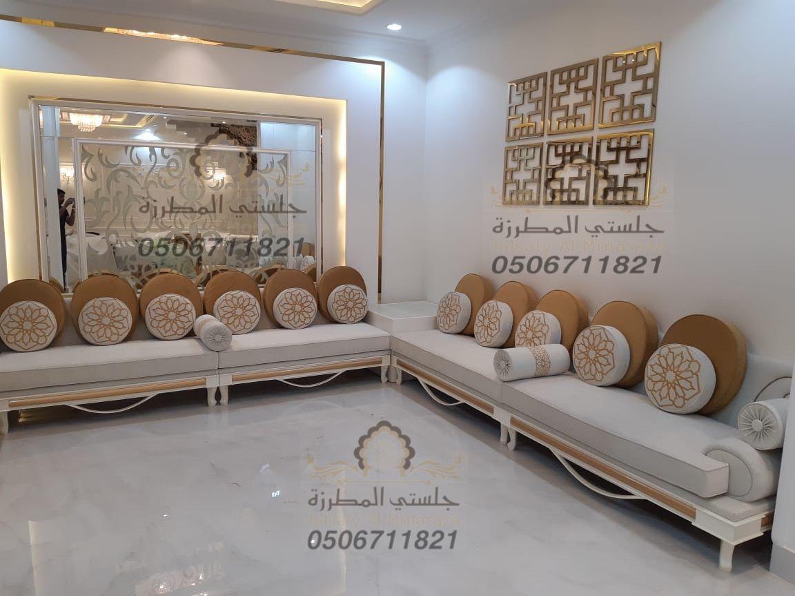كنب نيو كلاسيك روعة من تصميم وتنفيذ جلستي المطرزة جوال التواصل 0506711821 Room Decor Home Decor Decor