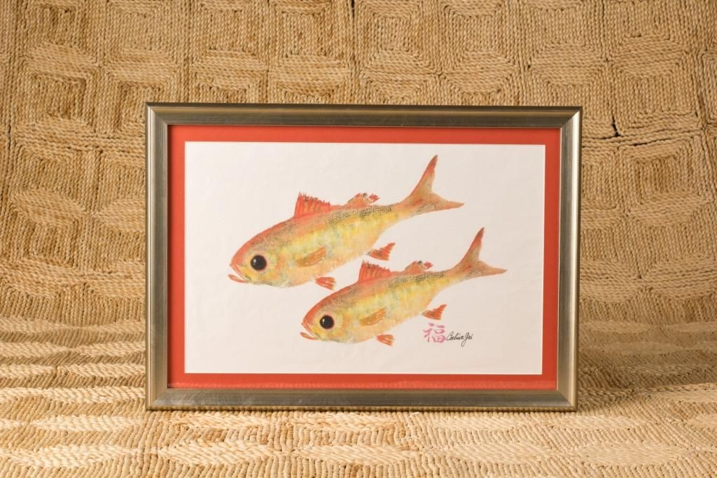 custom frame and mat designed by one of our Kona DCs for a traditional Japanese gyotaku print