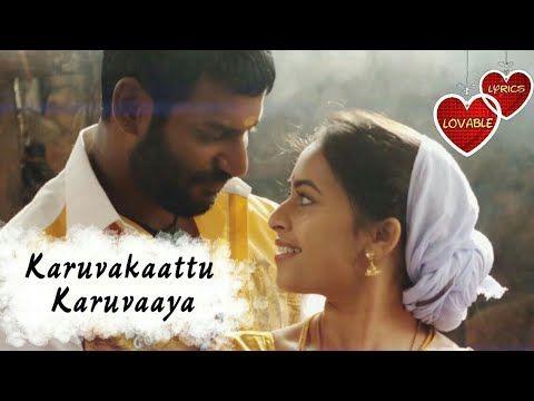 Karuva Kaatu Karuvaya Whatsapp Status Video Tamil Youtube Song Status Songs Lyrics