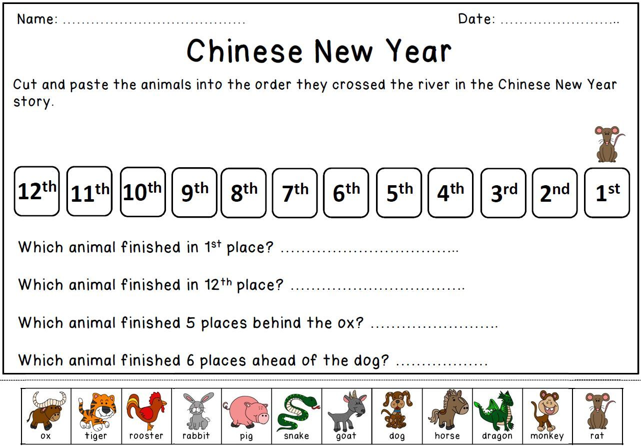 Free Chinese New Year Worksheet Activity