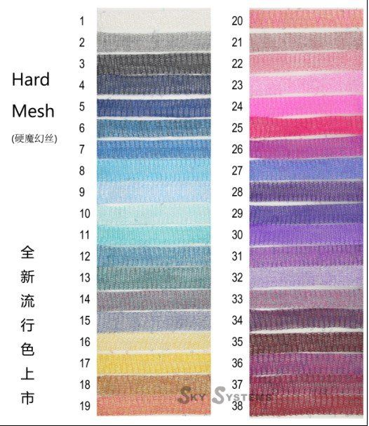 Hard Magic Metal Wire Mesh Sky Systems Jewellery Accessories Jewelry ...