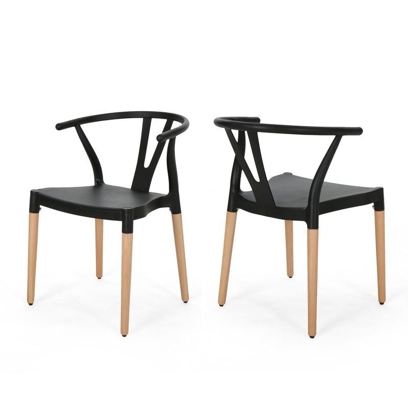 Ana Arm Chair In 2020 Modern Dining Chairs Black Dining Chairs