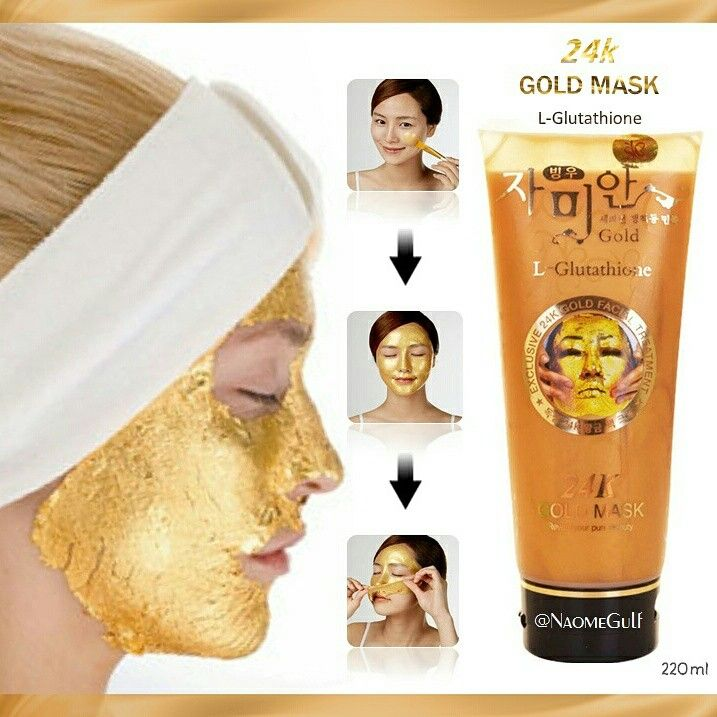 ماسك الذهب 24 قيراط بالجلوتاثيون يبطئ من إفراز الميلانين في البشرة يبطئ من عملية تناقص الكولاجين في البشرة يعتبر منشطا Gold Mask Pink Body Glutathione