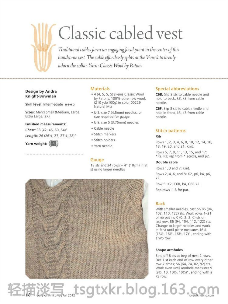 Classic Cabled Vest - Love of Knitting Fall 2012 - 轻描淡写 ...