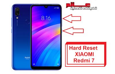 طريقة فرمتة وﺍﺳﺘﻌﺎﺩﺓ ﺿﺒﻂ ﺍﻟﻤﺼﻨﻊ شاومي Xiaomi Redmi 7 Samsung Galaxy Phone Xiaomi Galaxy Phone
