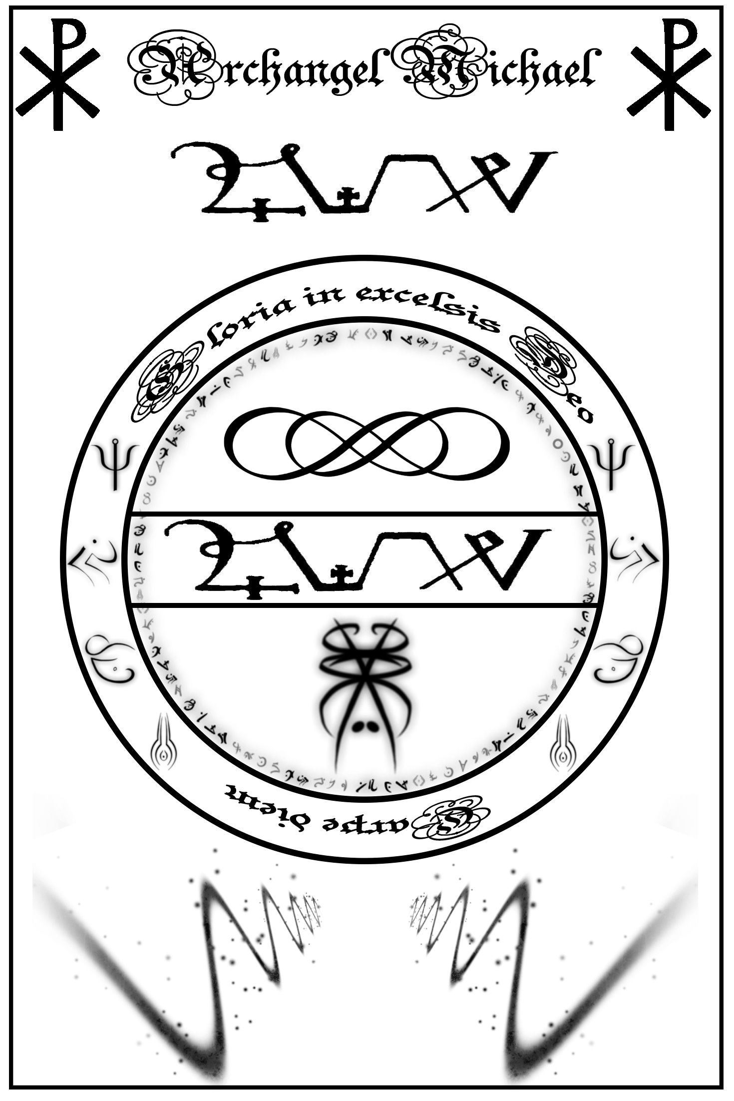Sigil of Archangel Samael Talisman Archangel Ancient Talisman Mini Canvas 4x4 Seal of Samael Guardian Angel Desktop Canvas Print